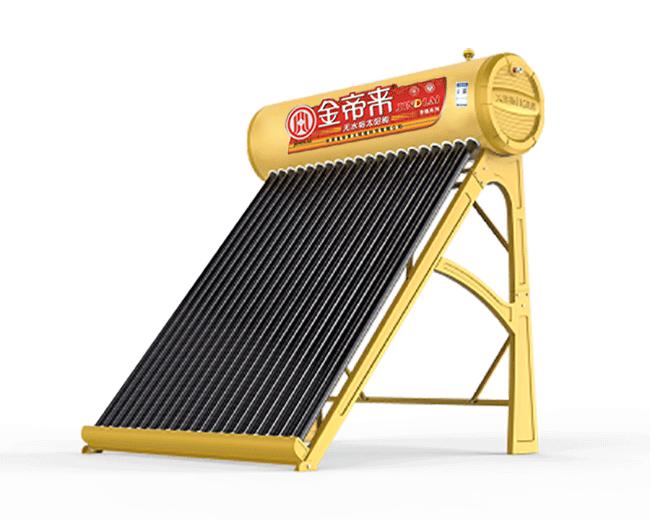 金帝来太阳能