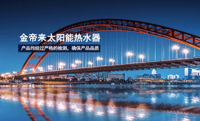 云南太阳能厂