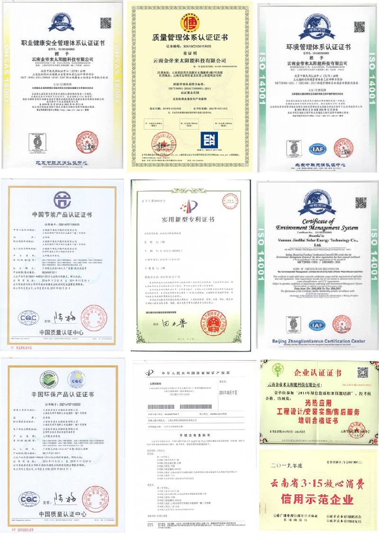 开元ky9棋牌娱乐大全开元电子app娱乐厂
